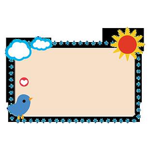 邊框卡通邊框云朵太陽