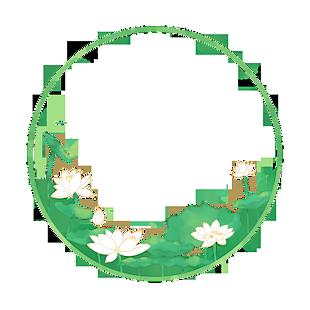 圓形邊框夏天水墨荷花
