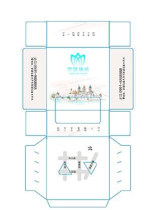 芊蕊餐廳 紙巾盒