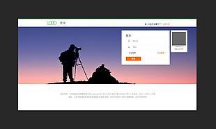 網頁登錄頁 登錄界面 攝影首頁登錄