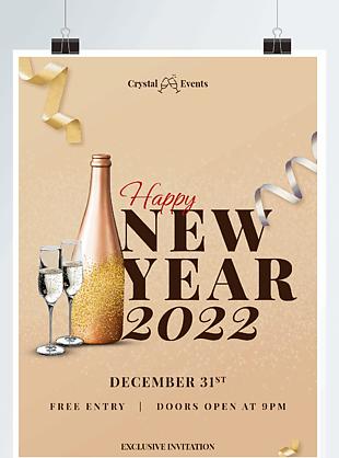簡約大氣2022新年派對海報設計
